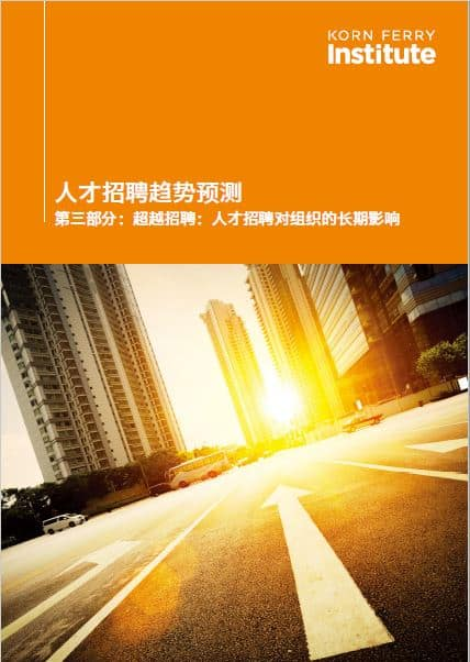 cover-of-report3-cn